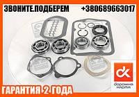 Ремкомплект КПП ГАЗ 3307, 53, 66, ПАЗ (13 наименований, подшипники ДК )   (арт. 3307-1701000-10)