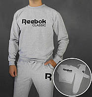 Спортивный костюм Reebok (Premium-class) серые