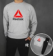 Спортивный костюм Reebok (Premium-class) серо-черные