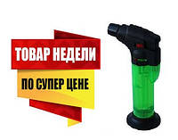 "Турбо зажигалка SK-805 ""Горелка"", с подставкой"
