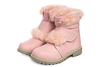 Ботинки женские New TLCK 37 Розовый TL0128-5, КОД: 226358