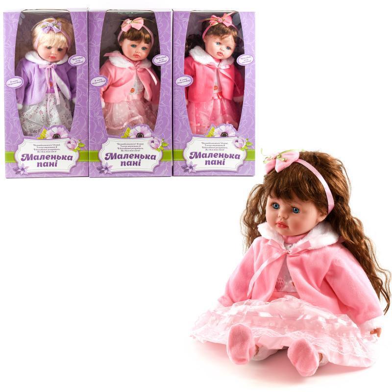 Лялька Панночка співає і розказує вірші