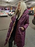 Куртка женская удлинённая. Цвета: черный, марсала, серый, фото 3