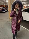 Куртка женская удлинённая. Цвета: черный, марсала, серый, фото 8