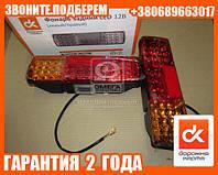 Фонарь ГАЗ 3307, ЗИЛ 130 задн. 2ш. прав.+ лев. LED 12В  (арт. 3716010/11-34)