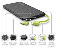 Портативное зарядное PINENG PN 952, объем 5000 mah, портативный аккумулятор, POWER BANK