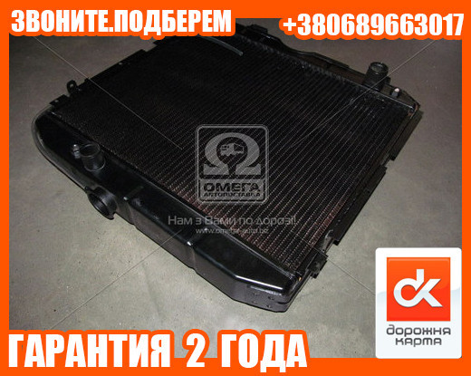 Радиатор водяного охлаждения ПАЗ 3205 (3-х рядный) медн.  (арт. 3205-1301010-02С)