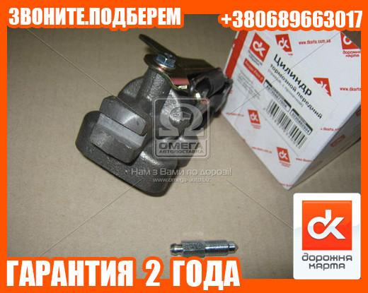 Цилиндр тормозной передний Богдан Евро-2 правый с прокачкой  (арт. 8973588770DK)