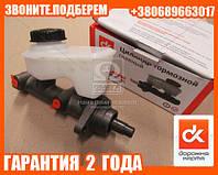 Цилиндр тормозной главный МОСКВИЧ 2141  (арт. 2141-3505010-10)