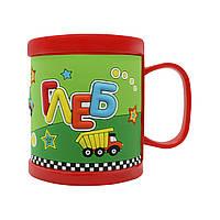 Детская кружка BeHappy 3D с именем Глеб 300 мл Красный ДК033, КОД: 1346242