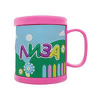Детская кружка BeHappy 3D с именем Лиза 300 мл Розовый ДК050, КОД: 1346263