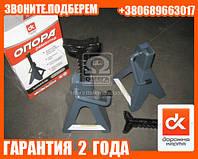 Опора ремонтная 2т (комплект 2шт.)  H 275/415  (арт. TDK8)
