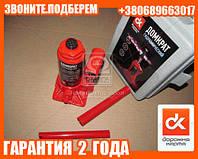 Домкрат бутылочный, 2т пластик, красный H=150/280  (арт. JNS-02PVC)