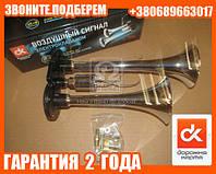 Сигнал дудка 2шт хром 230/295мм 24V  (арт. SL-1008C)