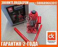 Домкрат бутылочный, 5т пластик, красный H=195/380  (арт. JNS-05PVC)
