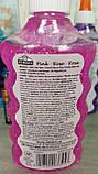 НАБІР 3 Клею Элмерс для слайма, рожевий з глітером, всього 530 мл elmer's glitter glue Pink. Оригінал з США, фото 4