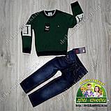 Свитер Armani Junior для мальчика 1-1,5 года, зеленый, фото 2