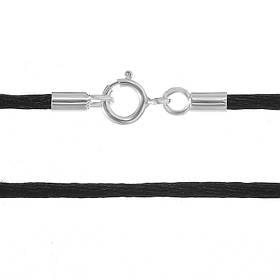 Шелковый шнурок с серебряной застежкой 898 2/45