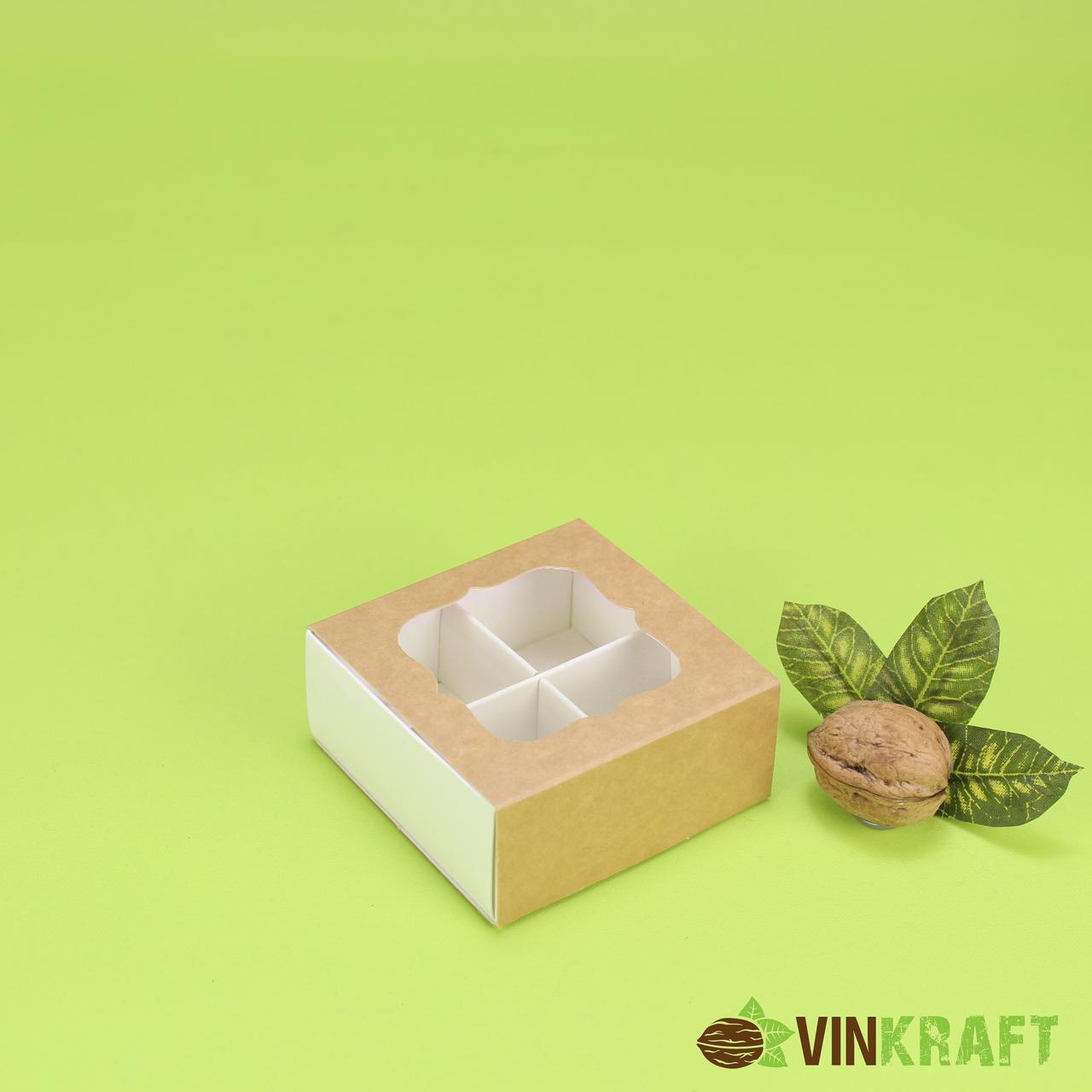 Коробка 80*80*35 для цукерок (4шт) з вікном крафт