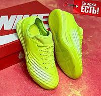 Футзалки Nike Magista TF, футзалки найк, обувь для футбола,(,45) реплика