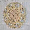 Годинник на кухню Copper (25 см)