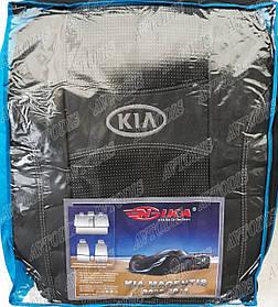 Авточехлы Kia Magentis 2005-2011 Nika