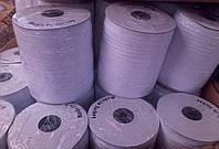 Узкая шторная тесьма (лента) 25 мм