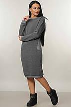 Женское платье на флисе (Райми ri), фото 3