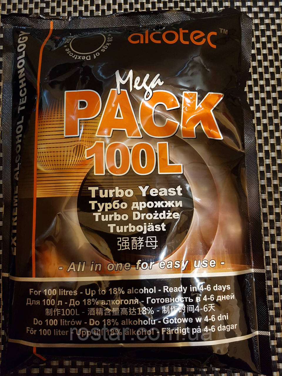 Дріжджі спиртові Alcotec Mega PACK Turbo Yeast 100l 360г.