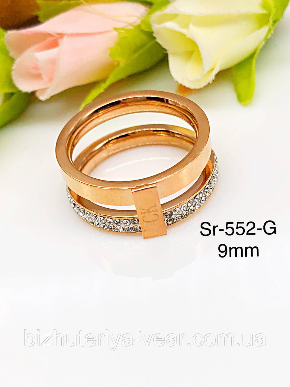 КОЛЬЦО ST.STEEL  Sr-552(6,7,8,9)