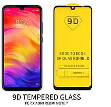 9D защитное стекло Xiaomi Redmi Note 7/ 7pro