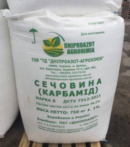 Азотное удобрение, карбамид, мочевина, аммиачный азот, N 46,2%, Украина