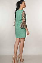 Женское короткое платье с леопардовыми рукавами (Лео ri), фото 3