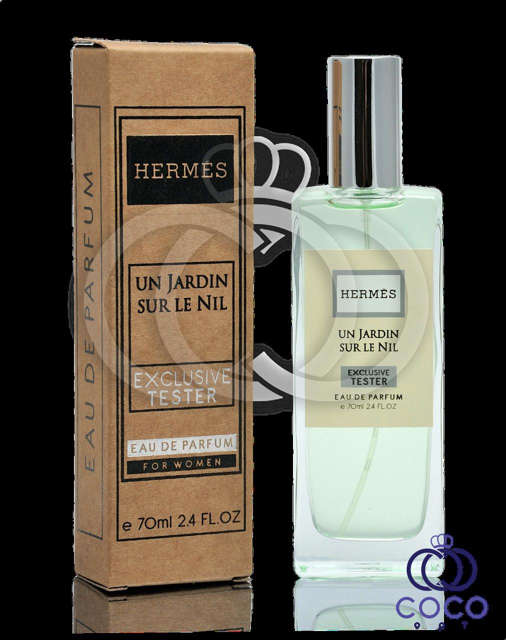 Парфюмированная вода Hermes Un Jardin Sur Le Nil Exclusive Tester