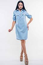 Женское джинсовое платье-рубашка (Тейли ri), фото 3