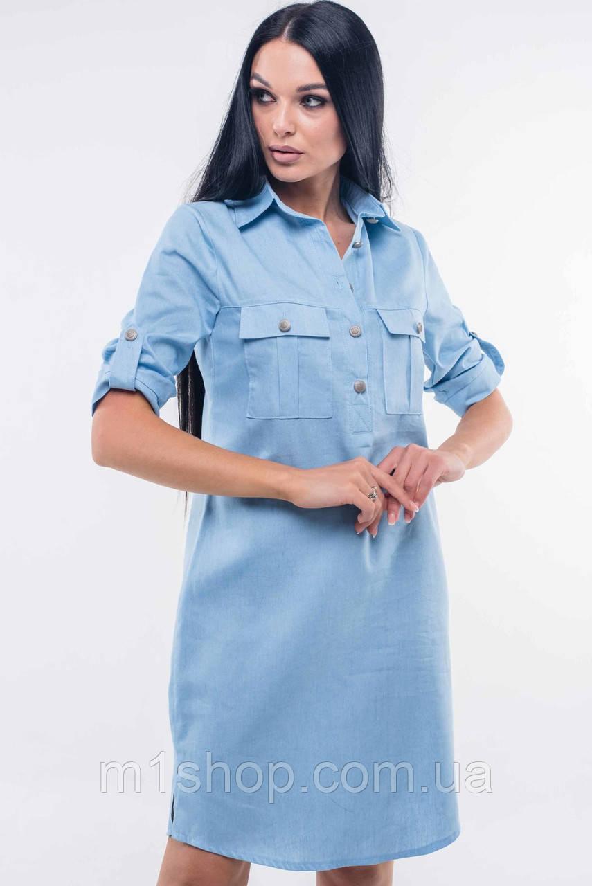 Женское джинсовое платье-рубашка (Тейли ri)