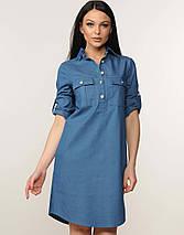 Женское джинсовое платье-рубашка (Тейли ri), фото 2