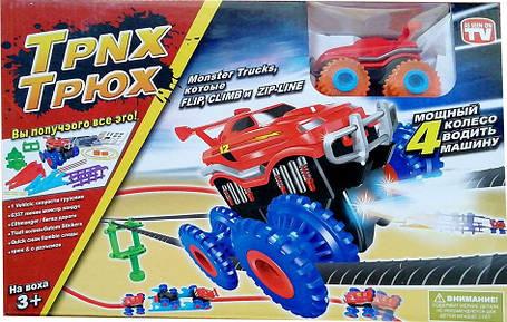 Только опт Трассa Monster Trucks 1 машинка, фото 2
