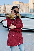 Куртка парка женская бордовая