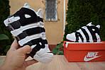 Мужские кроссовки Nike Air More Uptempo (бело-черные), фото 6