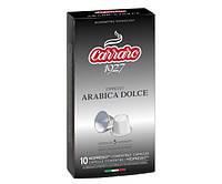 Кофе в капсулах Carraro Arabica Dolce Nespresso 10 шт