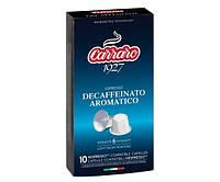 Кофе в капсулах Carraro Decaffeinato Aromatico Nespresso 10 шт
