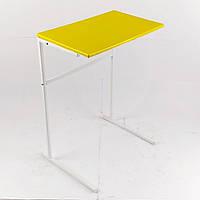 Стол для ноутбука приставной желтый - белый