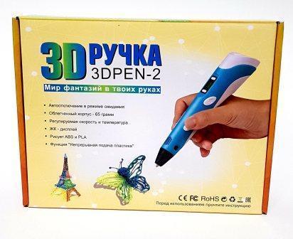 3Д РУЧКА С LCD ДИСПЛЕЕМ 3Dpen-2 - шеДеВрЫ сВоимИ рУкАми