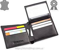 Кожаный мужской кошелек на магните ST Leather монетница на молнии