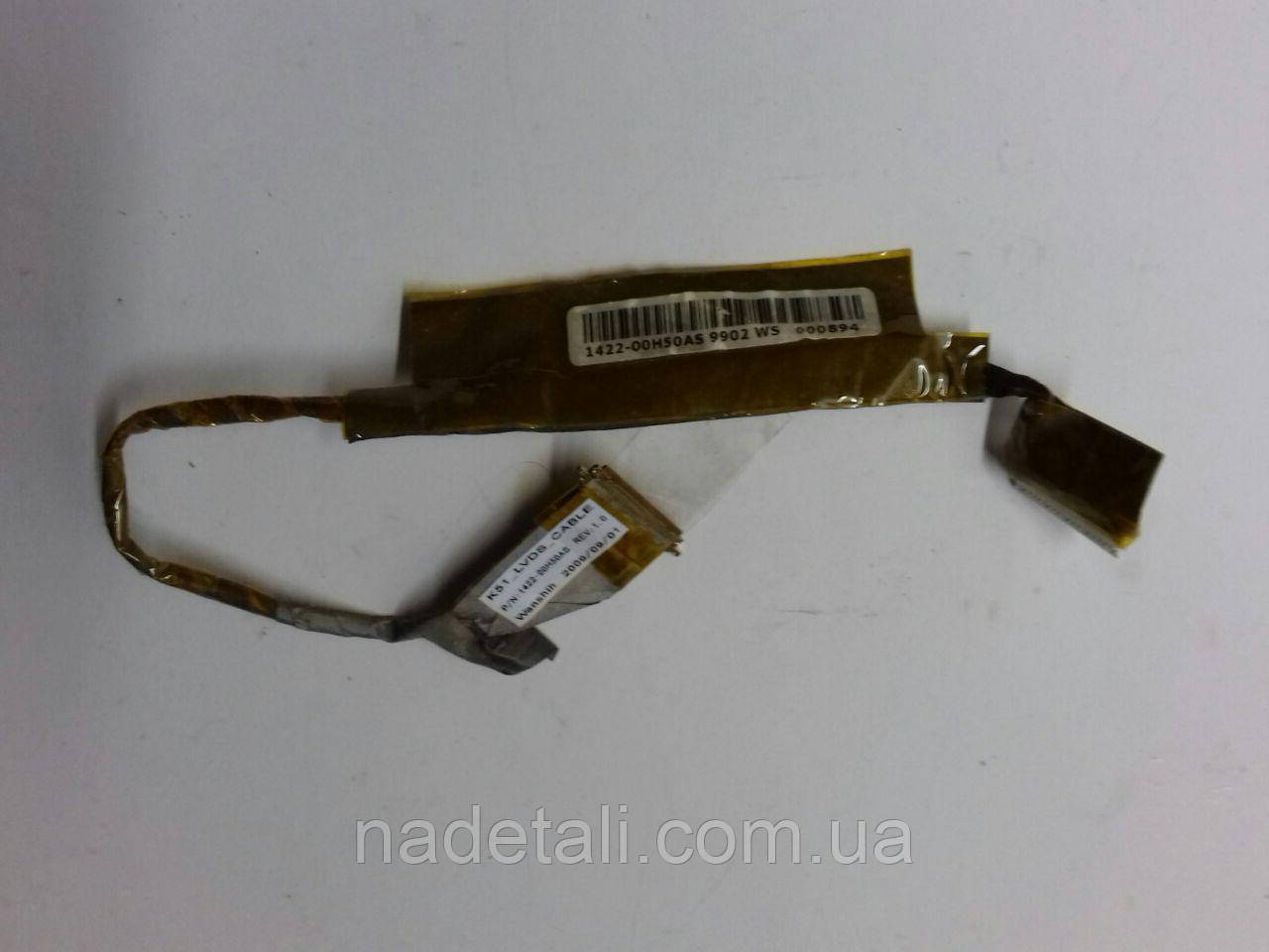 Шлейф матрицы Asus X5EA 1422-00H50AS
