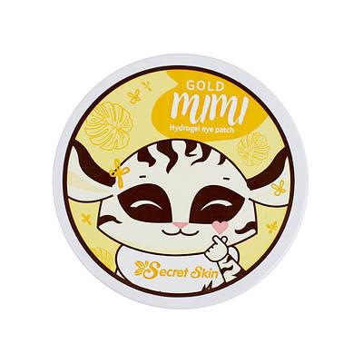 Гідрогелеві патчі для очей з золотом Secret Skin Gold Mimi Hydrogel Eye Patch 60шт (Уцінка! Потерта упаковка
