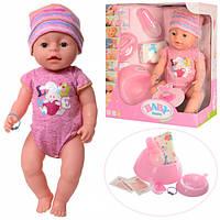 Интерактивная кукла-пупс Беби Борн на 8 функций Best Toys Baby Born (BL023L)