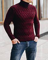 Мужской свитер гольф бордового цвета Размеры M, L, XL