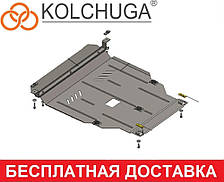 Защита двигателя Hyundai Accent (2011-2019) Кольчуга